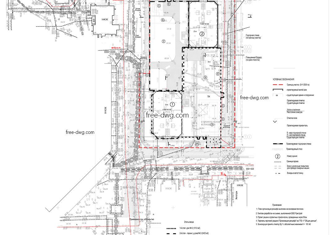 План организации рельефа жилого комплекса