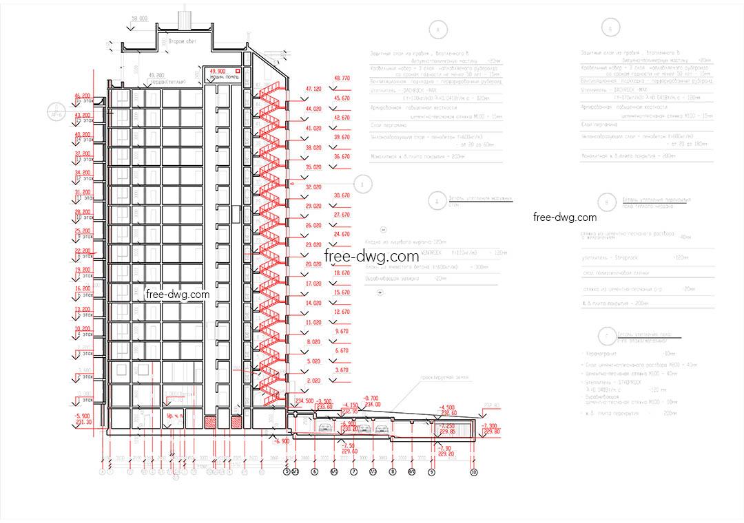 Разрез жилого комплекса